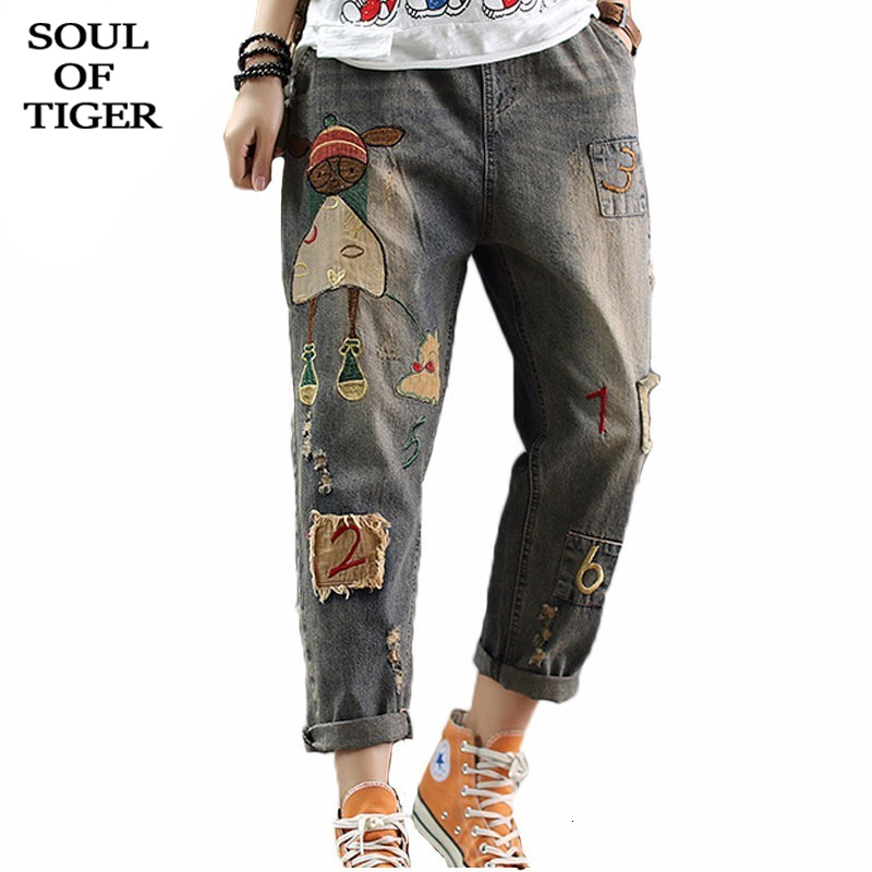 SOUL OF TIGER Korean Fashion Autumn Casual Streetwear Ladies Vintage Jeans Women Embroidery Harem Pants Patchwork Denim Trousers