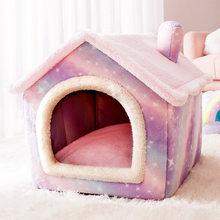 Produtos para animais de estimação cama de gato cama de gato cama de gato cama de gato