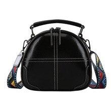 여성 PU 가죽 메신저 어깨 가방 여성을위한 Crossbody 가방 2020 다채로운 스트랩 가방 레이디 핸드 가방 서클 가방 새로운 패션