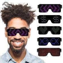 Ttlife светодиодный мигающий очки Детский подарок Перезаряжаемые