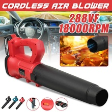 288VF 18000RPM Cordless Air Blower Vacuum Cleaning Electric Leaf Blower Computer Dust Collector EU Plug For Makita Battery 18V