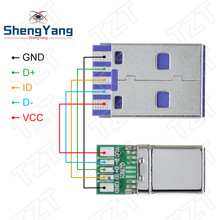 1Set Fast Charge Type-C USB 65W 5A Male Connector Welding With 5Pin PCB + Type A Male 6 Pin USB DIY OTG Data Charge DIY KIT