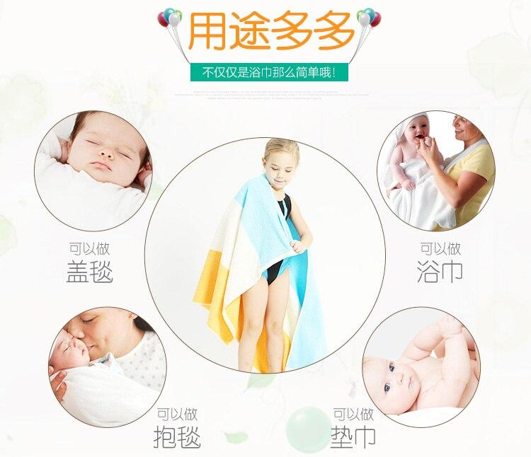 bebê nadar toalha de areia toalha de