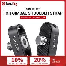 SmallRig DSLR Camera Plate Aluminum Mini Plate for Gimbal Shoulder Strap (2 PCS) Light Weight for Video Shooting 2366