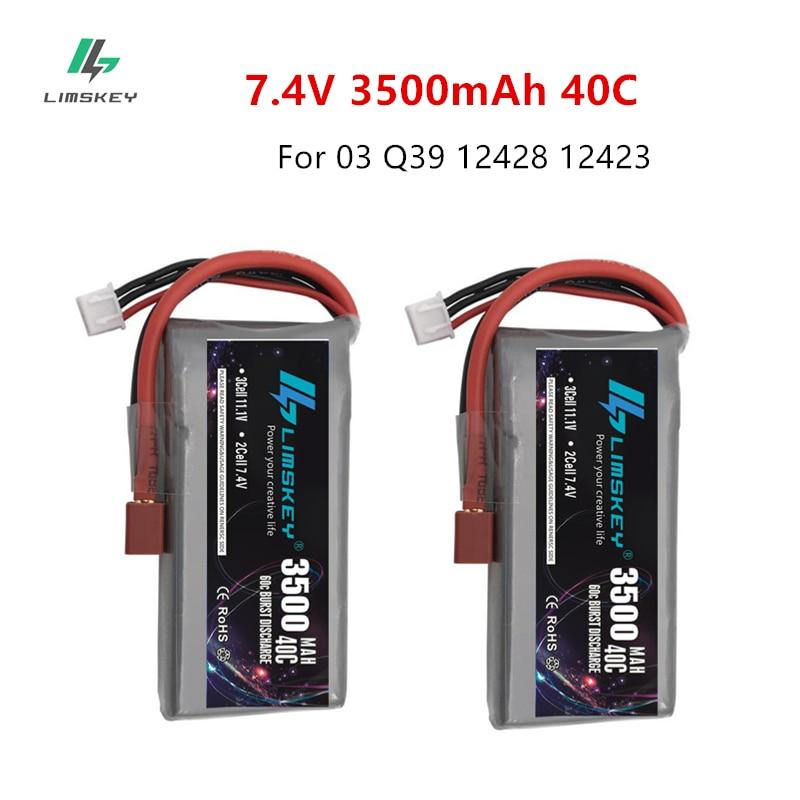 Lipo батарея Limskey 2 шт. RC 2S 7,4 В 3500 мАч 40C для Feiyue 03 Q39 Wltoys 12428 12423 1:12 радиоуправляемая Автомобильная батарея, запасные части для радиоуправляемой л...