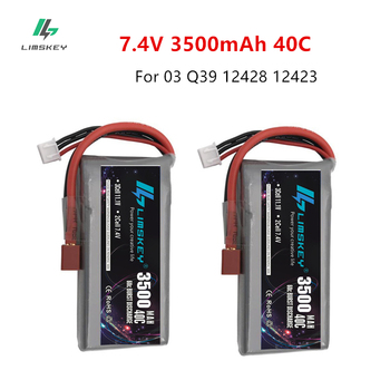 Limskey 2PCS RC Lipo Battery 2S 7.4V 3500mah 40C for Feiyue 03 Q39 Wltoys 12428 12423 1:12 RC Car Battery Spare parts RC Boat
