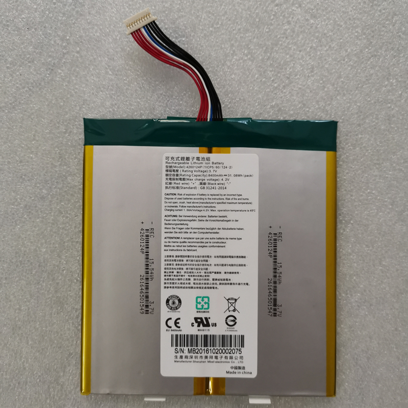 New 8400mah Battery For Acer Acer One 10 S1002  4260124P Battery