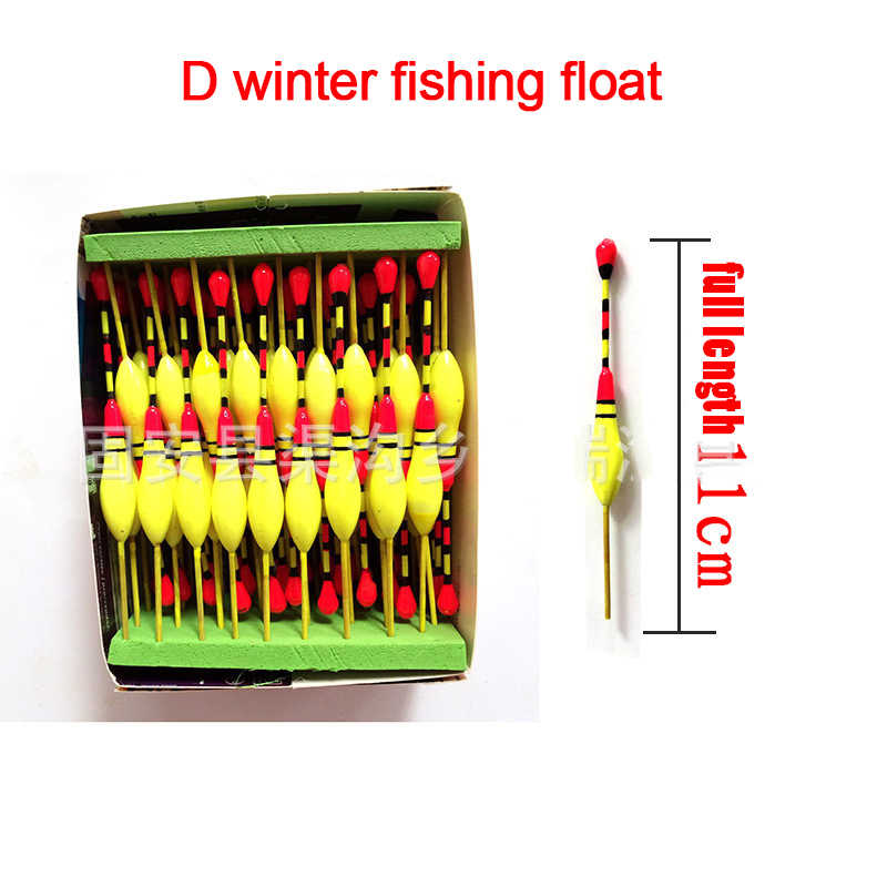 صنارة صيد سمك البلسا الصليبي ، صنارة صيد السمك البري ، عوامة العشب ، عوامة رغوية في فصل الشتاء ، خرقة صيد السمك