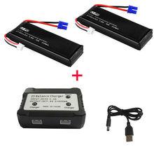 US 10C 7.4V 2700mAh Li-po Rechargable Battery for Hubsan H501A H501S X4 Quad Accessory стоимость