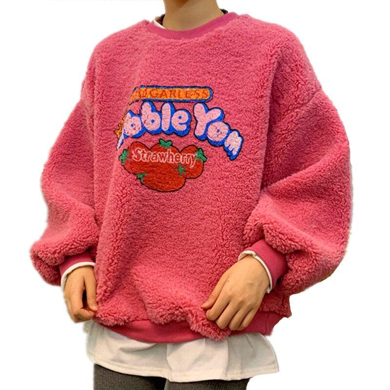 Kawaii Warm Bubble Yom Long Sleeve Sweatshirt 1