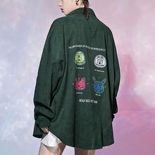 Осень 2020 женская рубашка с квадратным воротником уникальная