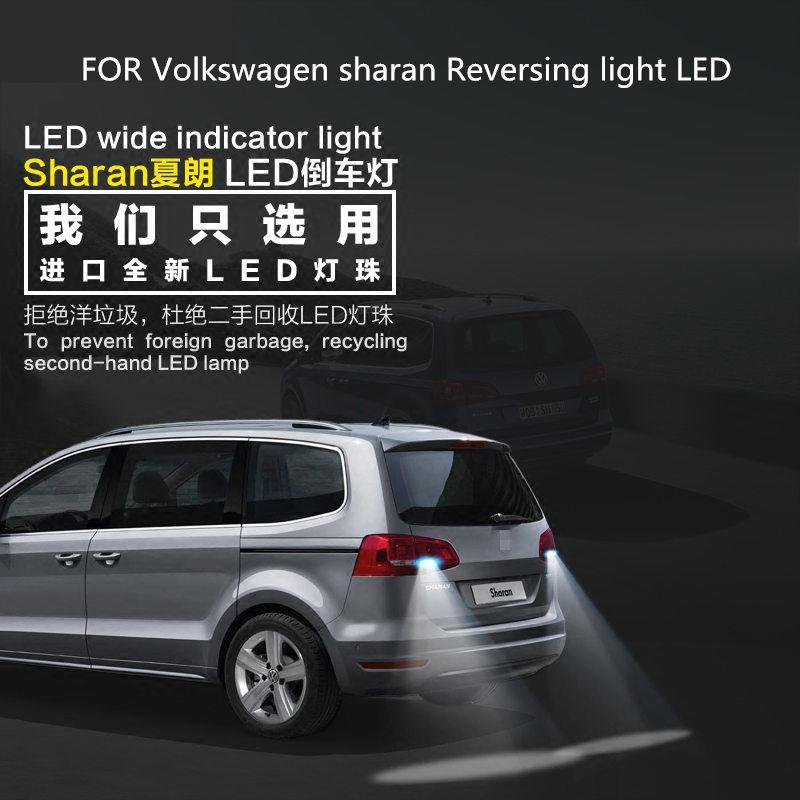 Reversing Light LED T15 FOR Sharan Back-up Assist Light 9W 5300K Sharan Light Modification