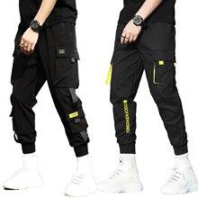 Повседневный мода дышащий лодыжка карман шнурок брюки карго брюки девятый брюки траф хомм брюки для мужчин карго брюки