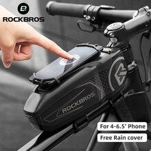 ROCKBROS bisiklet çantası su geçirmez bisiklet çantası cep telefon tutucu PC sert kabuk ücretsiz yağmur kılıfı, dağ bisiklet çanta aksesuarları