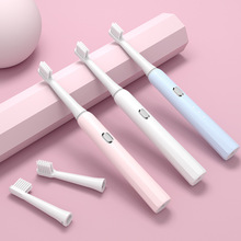 Jianpai  Sonic Toothbrush Adult Soft Fur Household Waterproof Rechargeable Men and Women