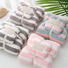 Thick Coral Fleece Towel Bath Towel Set Beach Towel Soft and Absorbent Terry Towels Bathroom