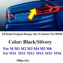 100 шт abs оригинальный дизайн автомобильный багажник Задняя