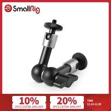 Smallrig Dslr Camera Verstelbare Magic Arm 7 Inch Scharnierende Arm Functie Met 1/4 Schroefdraad Voor Camera Lcd Monitor Ondersteuning 2065