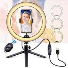 مصباح دائري 10.2 بوصة مع حامل روفوتوب LED كاميرا Selfie ضوء حلقة آيفون ترايبود و حامل هاتف للتصوير الفوتوغرافي الفيديو