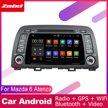 ZaiXi For Mazda 6 Atenza 2012~2016 Car Android Multimedia System 2 DIN Auto DVD Player GPS Navi Navigation Radio Audio WiFi