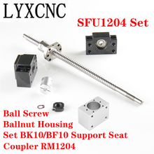 CNC Set FU1204 Rolled BallScrew C7 End Machined + BK10/BF10 Support Seat + Rectangle Ballnut Housing + Coupler D20L25