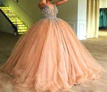 Бальное платье цвета шампанского бальное quinceanera 2020 элегантное