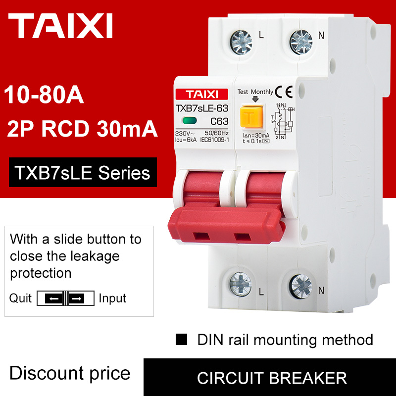 2P RCD Leakage Protection 20A 25A 32A 40A RCBO 30mA Power Marster Switch Mini Circuit Breaker 220V 230V 400V Voltage