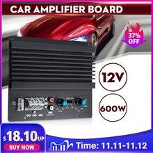 12V 600W Mono Car Audio Amplifier Powerful Bass Subwoofer Amplifier Board Player Automotive Amplifier Module 3D Crystal Power