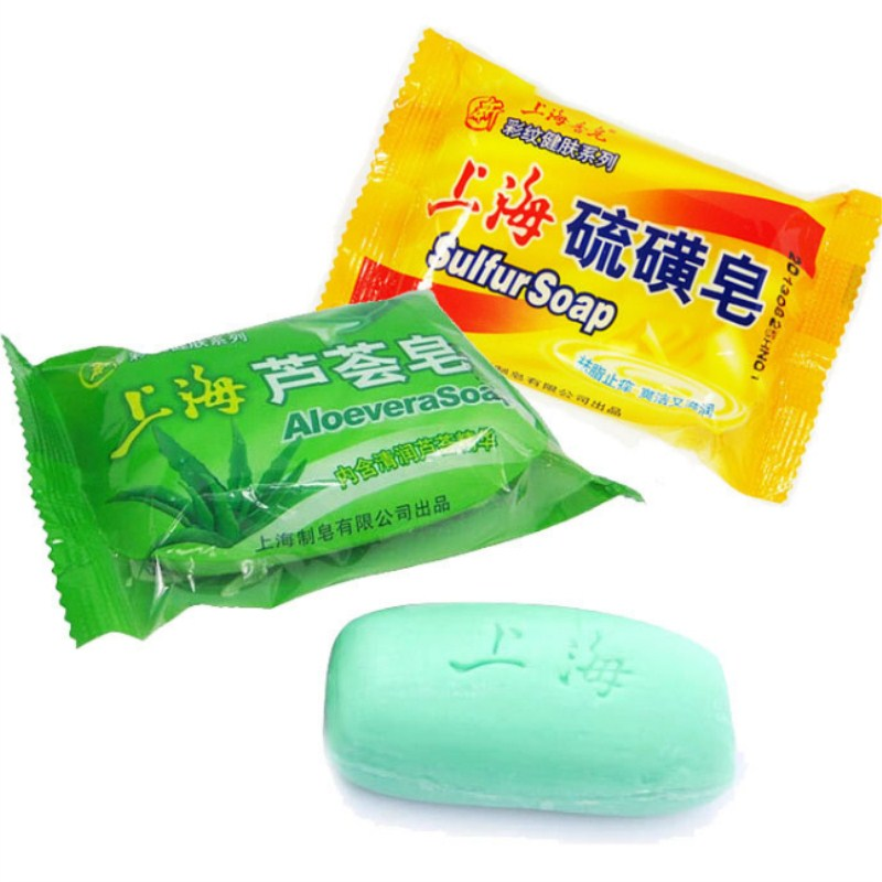 1 Pcs Soap Shanghai Sulfur Soap Skin Psoriasis Acne Psoriasis Seal Epidemic Fungi Fragrance Butter Bubble Bath Healthy Soap