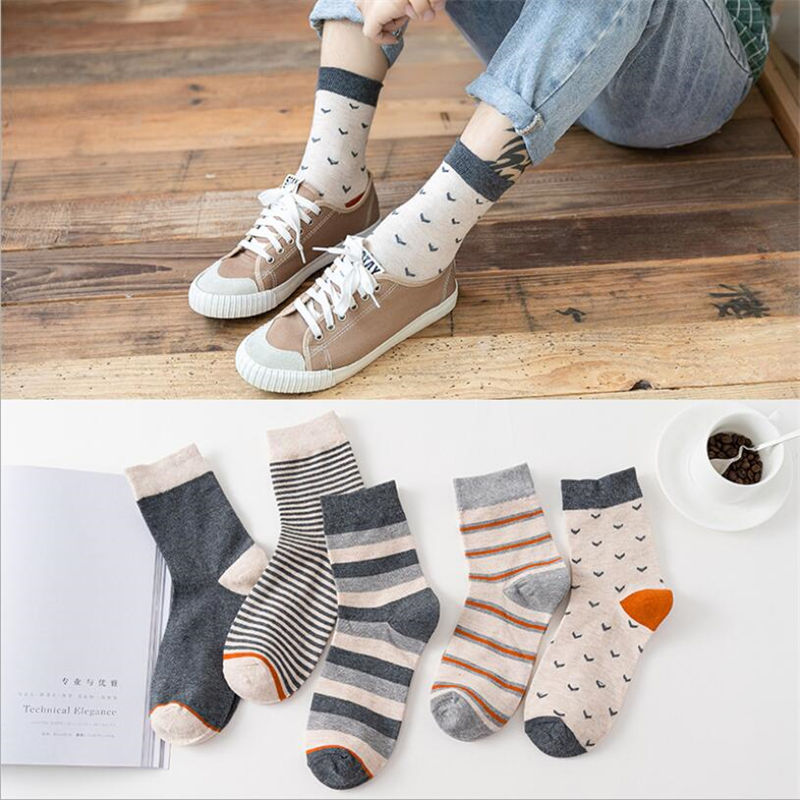 1 Pair Men Comfortable Cotton Socks New Fashion Winter Seasons Cartoon Animal Embroidery Series Fresh Harajuku Crew Socks