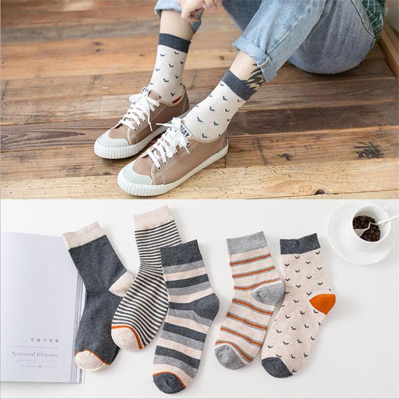 1 Pair Men Comfortable Cotton Socks New Fashion Winter Seasons Cartoon Animal Embroidery Series Fresh Harajuku Crew Socks