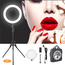 RL-18 512pcs LED 55W LED Ring Light Dimmable Ringlight 3200K 5600K Photography Ring Light Lamp makeup with 2M Tripod Stand yidoblo fc 480 adjust fashion rgb led ring light 480 led video makeup lamp photography studio broadcast light 2m stand bag