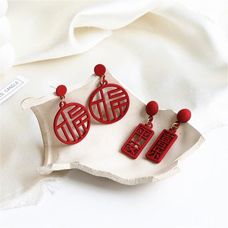 XIALUOKE новые модные китайские счастливые фестивальные серьги-гвоздики для женщин, новогодние ювелирные аксессуары 588