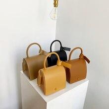 Однотонные женские сумки дизайнерские мини с ручками женская