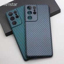 Amstar Multi color Real Carbon Fiber Protective Case for Samsung Galaxy S21 Ultra Ultra thin Anti fall Carbon Fiber Case Cover