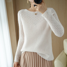 Autumn and winter new style 100% pure wool ladies sweater O-neck knitted pullover pure color slim soft ladies sweater