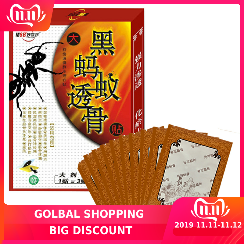 12patches Black Ant Magnet Chinese Traditional Pain Relief Patch Knee Joint Pain Relief Medical Plaster Back Pain Patch