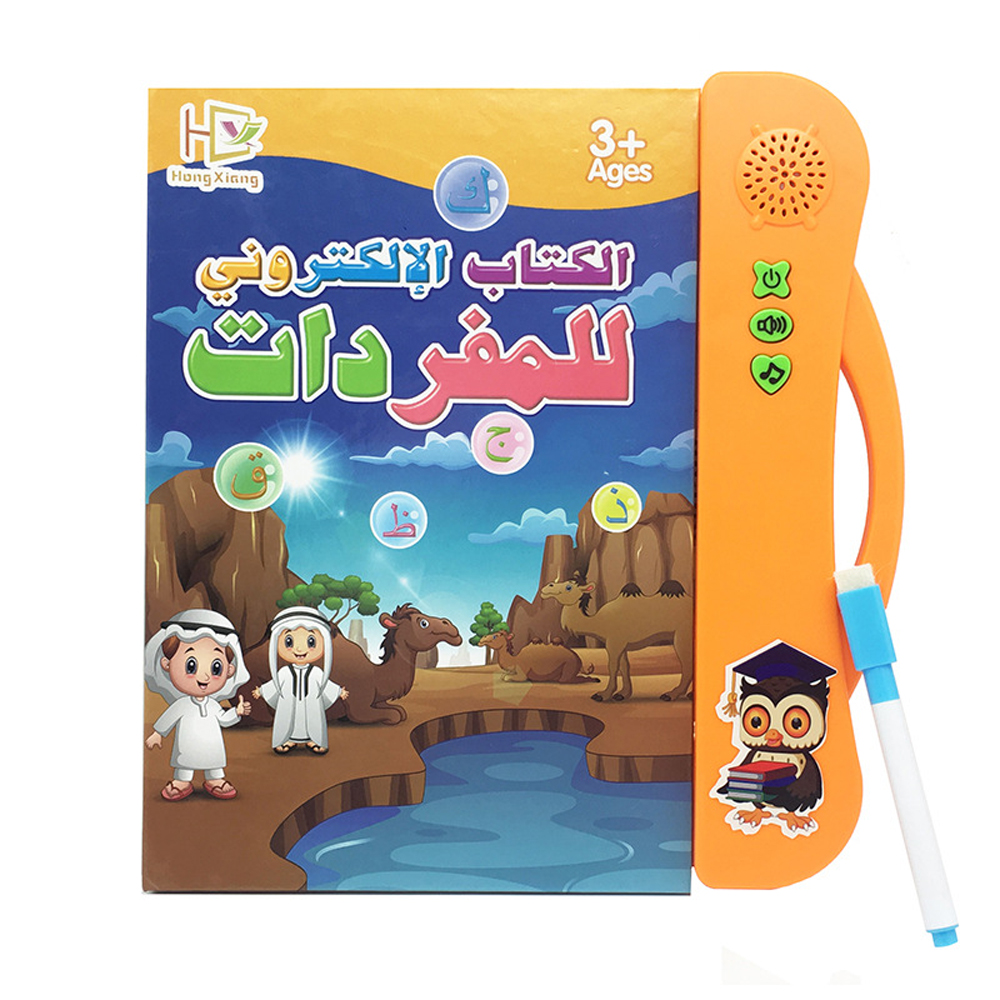 Arabic Language Reading Book Multifunction Electronic Learning  Machine Muslim Early Educational Toys For Children Gift