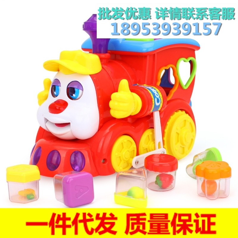 Department Of Music 556 Intelligent Question Answering Cartoon Train Children Electric Universal Train Toy Shape Cognitive Fruit