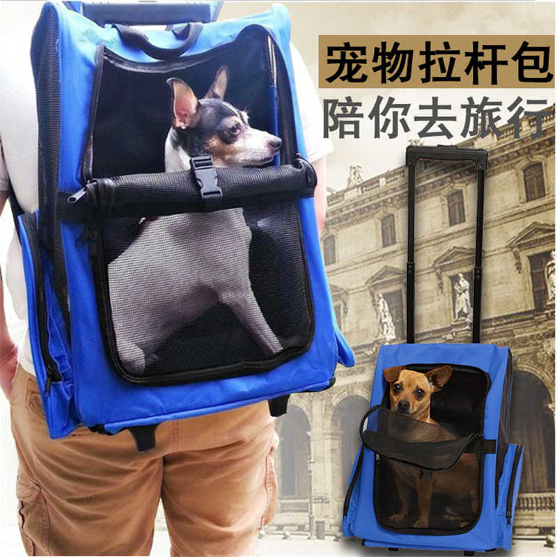 Pet cat dog trolley case pet out carrying bag dog suitcase cat dog trolley bag