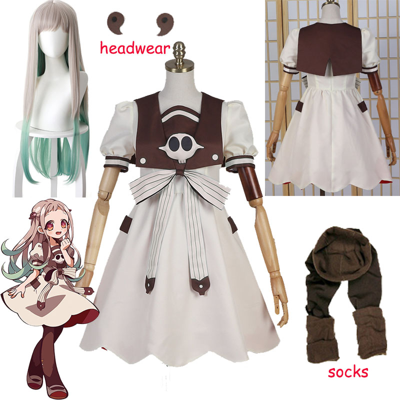 2020 Anime Jibaku Shounen Hanako Kun Nene Yashiro Cosplay Costumes Wig Women Dress Uniform For Halloween Party Free Shipping