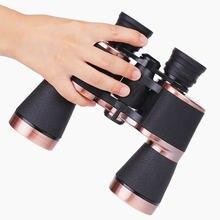 20x50 мощный бинокль телескоп ночного видения астрономический