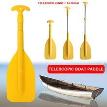 ПВХ морской прочный лодка весла портативный каноэ лодочный Телескопический весло речной Спорт движение моторная лодка желтый дропшиппинг