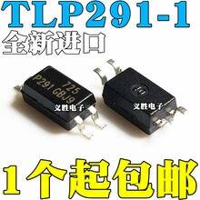 10 шт./лот TLP291-1GB TLP291GB P291 SOP4