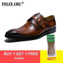FELIX CHU/мужские туфли ручной работы из натуральной кожи в европейском стиле; цвет коричневый; деловые туфли с ремешком для офиса, бизнеса, свадьбы; лоферы