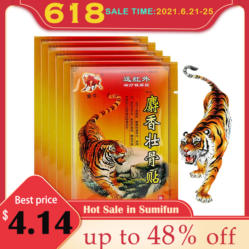 80pcs Sumifun Tiger Balm Pain Relief Patch Fast Relief Aches Pains Inflammations Health Care Lumbar Spine Medical Plaster C2009
