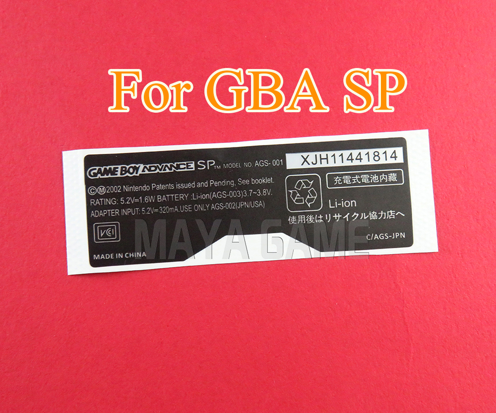 100pcs For GameBoy GBA SP Console Back Tag For Gameboy SP Label Sticker AGS-101