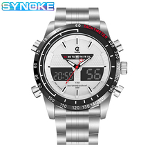 SYNOKE Men Watch Automatic Men's Watch Dual Display Quartz Watch Digital Men Mechanical Watches 2019