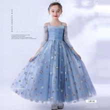 2020 luksusowy wykwintny Design dzieci dziewczyny cekinami urodziny wieczór Party ceremonia księżniczka sukienka na studniówkę dzieci Host wybiegu sukienka