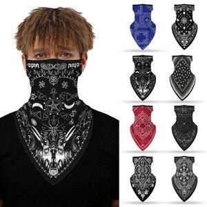 Женская и мужская уличная спортивная бандана, шарф, однотонный головной убор, маска для лица, для езды на велосипеде, головной платок, трубча...